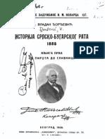 dr Vladan Djordjevic