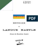 METHODE DE LA LANGUE KABYLE (Cours de Deuxième Année) - S.A. Boulifa 1913