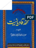Tohfa e Qadyaniat (Vol.4) by Maulana Muhammad Yousuf Ludhyanvi