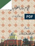 Qiyam Darul Uloom Deoband by Mufti Muhammad Saeed Khan