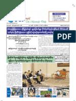 The Myawady Daily (26-10-2012)