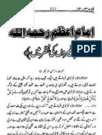 Tajalliyat e Safdar (Imam e Azam Ghairon Ki Nazar Main) by Ameen Safdar Okarvi