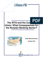 The WTO and the Customs Union