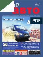 Aviso-auto (DN) - 42 /237/