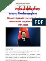 Myanmar Military Dictators and Chinese Leader