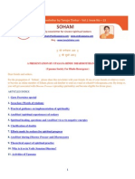 Soham English Vol 1 Issue 13