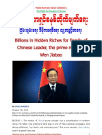 Myanmar Military Dictators and Chinese Leader 03