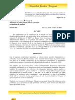 Resolución 058 del MPPE que establece la Normativa y Procedimiento del Consejo Educativo 2012