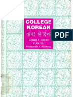 College Korean