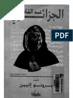 BRUNO ETIENNE - Abdelkader (l'Emir Abdelkader) Algerie Traduit AR 1994