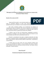 MensagemDilma_Servidores