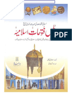 Atlas of Islamic  Victories - Urdu - Vol 3