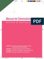 feam_manual_grss.pdf