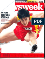 SI-Newsweek Aug. 02, 20080001