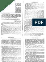 KhasayesulQubura AllamaJalaluddinShuyutiRA V1 Page 434 520 End