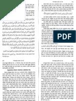 KhasayesulQubura AllamaJalaluddinShuyutiRA V2 Page 190 288 End