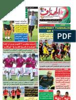 Elheddaf 30/10/2012