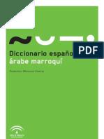 diccionario-arabe-marroqui