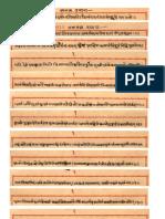 Ashtavakra Sanskrit