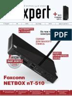 IT Expert №9 (сентябрь 2010)
