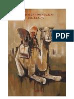 Cuentos Tradicionales Saharauis Libro I