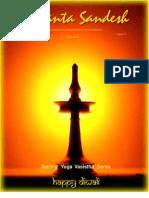 Vedanta Sandesh - Nov2012
