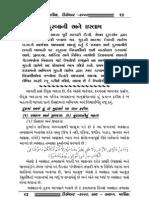 Qurbani Doordarshan