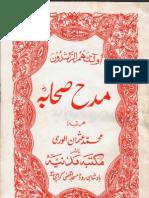 Madah e Sahabah by Muhammad Usman Alori