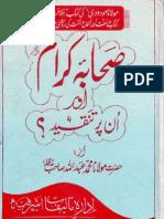 Sahaba Karam Aur Un Par Tanqeed by Maulana Muhammad Abdullah