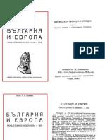 G_Genov_BG_i_EU_1878