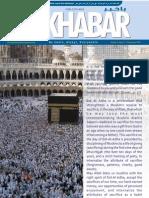 BaKhabar-November2012
