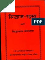 The Secret Rhonda Byrne Pdf In Hindi