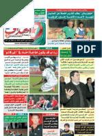Elheddaf 01/10/2012
