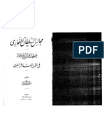 Azzam - Majalis al-sultan al-Ghawri.pdf