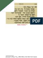 catequese-Saudação-à-Cidade-santa-de-Jerusalém-Salmo-121