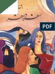 Safar Dar Safar by Ashfaq Ahmed