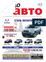 Aviso-auto (DN) - 43 /238/