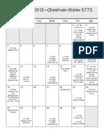 UT November Calendar 12-13