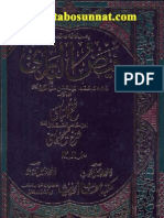 Faiz Ul Bari Tarjuma Fathul Bari Para101112