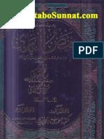Faiz Ul Bari Tarjuma Fathul Bari Para252627