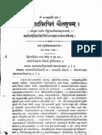 Hiranyakeshi Dharma Sutra