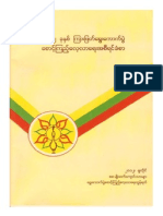 2012 by-election Report
