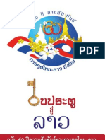 Lao Booklet 3rd Ed