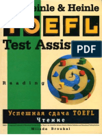 TOEFL Test Assistant Reading