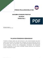 DSP Sejarah Tingkatan 2