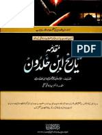 Tareekh e Ibn e Khallidoon Vol 2