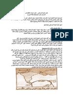عصر الدولة الوسطى – عصر الرخاء الاقتصادى