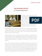 Professional Profile - Libyan Oil & Gas Minister - Dr. Abdulbari Alarusi - 02.10.2012