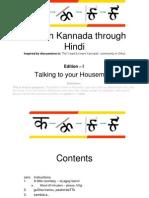Kannada Through Hindi