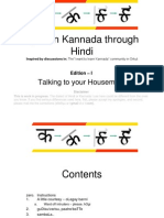 Kannada Through Hindi